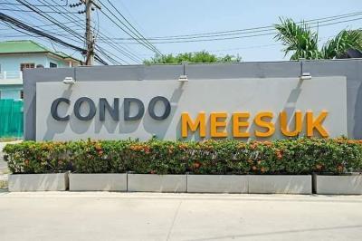 คอนโด 1350000 ฉะเชิงเทรา เมืองฉะเชิงเทรา หน้าเมือง